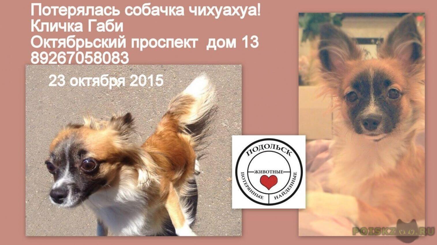 Проститутка 100000 рублей 10 фотография